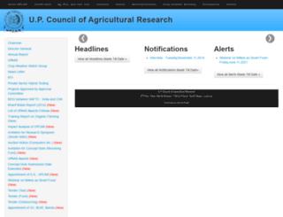 upcaronline.org screenshot