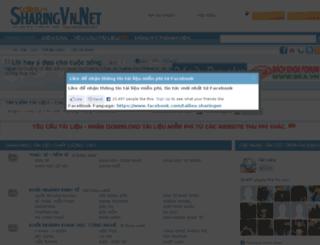 updatebook.org screenshot