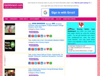 updatespot.com screenshot