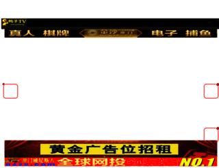 updateszone.com screenshot