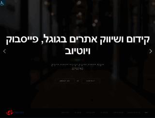 upmaster.co.il screenshot