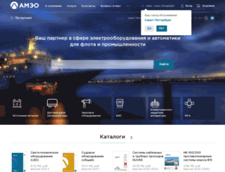 uprawa.ru screenshot