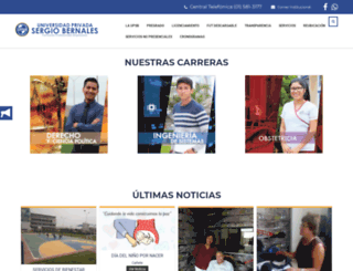 upsb.edu.pe screenshot