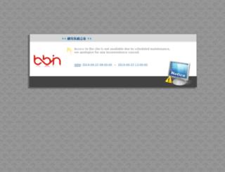 upup.bbinma.com screenshot