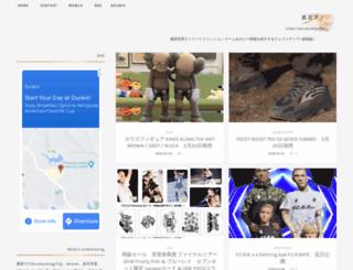 urahara-fashion.com screenshot