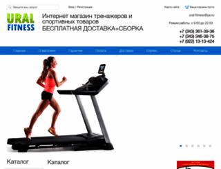 ural-fitness.ru screenshot