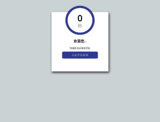 urbaneresults.com screenshot