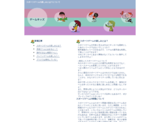 urbanphillymom.com screenshot