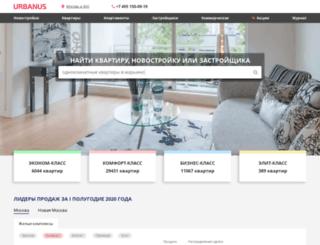 urbanus.ru screenshot