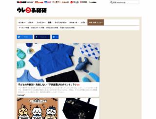 ure.pia.co.jp screenshot
