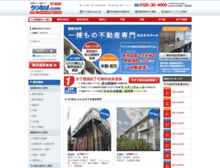 uriapa.com screenshot