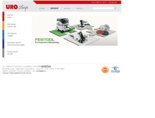 uroshop.co.kr screenshot