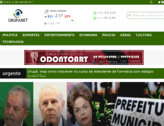 urupanet.com screenshot