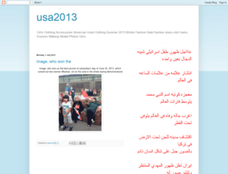 usa-amirican2013.blogspot.com screenshot