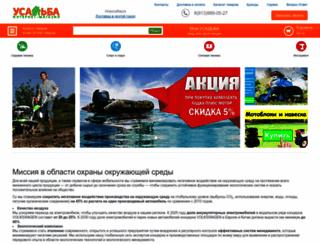 usa54.ru screenshot
