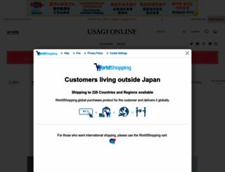 usagi-online.com screenshot