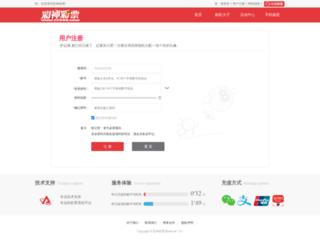 usahaini.com screenshot