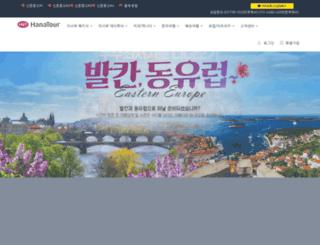 usahanatour.com screenshot