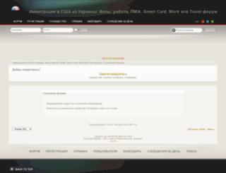 usaid.kiev.ua screenshot