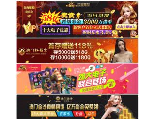 usajsq.com screenshot