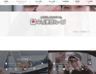 usami-net.com screenshot
