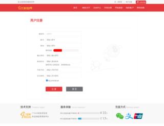 uscamx.com screenshot