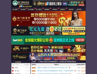 usdaloansdfw.com screenshot