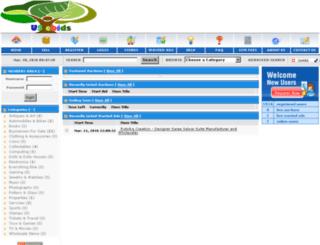 usebids.com screenshot