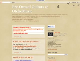 usedguitar.blogspot.com screenshot