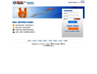 user.bzjw.com screenshot