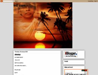 usiag.blogspot.in screenshot