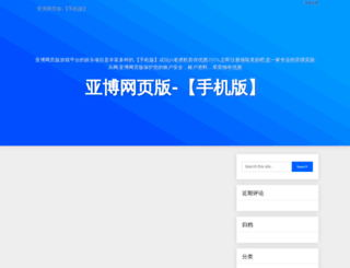 usmomdeal.com screenshot