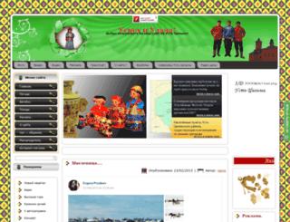 uspeh-i-udacha.ru screenshot