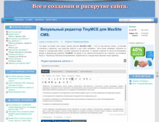 uspeshniy.com screenshot
