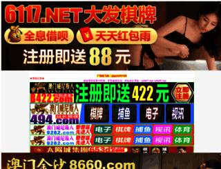 usrs0.com screenshot