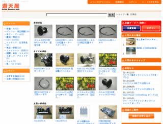 utenya.com screenshot