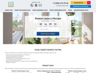 uteplenie-lodzhiy.ru screenshot