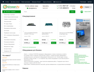 utinet.ru screenshot