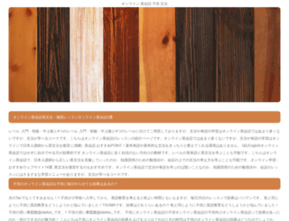 utkanos.net screenshot