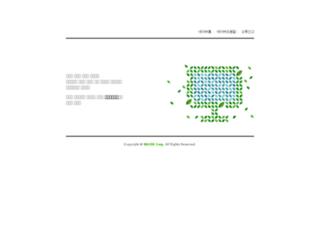 utong.com screenshot