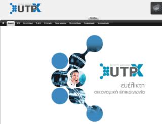 utpx.gr screenshot