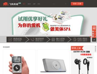 utrybuy.com screenshot