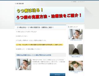utu.doctorwhite.net screenshot