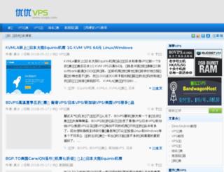 uuvps.com screenshot