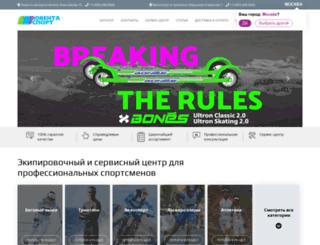 uventasport.ru screenshot