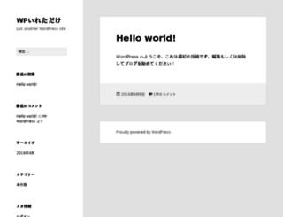 uwakichousahouhou.com screenshot