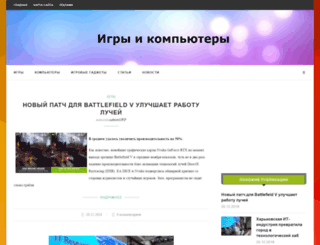 uzerbar.ru screenshot
