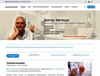 uzlovoyzob.com screenshot