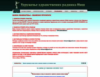 uzrnis.rs screenshot