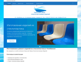 uzsi74.com screenshot